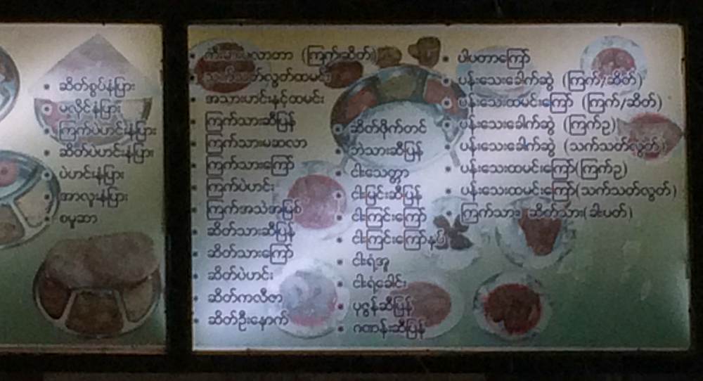 yangon-myanmar-menu